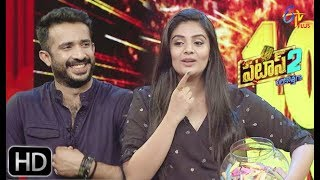 Patas 2 | Punch Pataaka | 19th March 2019 | ETV Plus