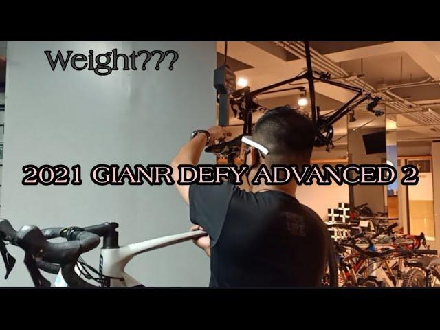 Видео Велосипед Giant Defy Advanced 2 Carbon/Charcoal/Chrome