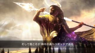 Theros Trailer - Japanese