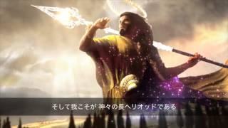 テーロス予告編 - 日本語