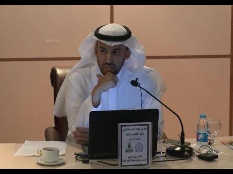 د.خالد الراجحي _ هل مخرجات التعليم تتناسب مع قطاع الأعمال