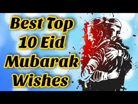 , title : 'Best Top 10 Eid Mubarak Wishes, Quotes & Messages. DOO / Eid Mubarak / Eid Mubarak Wishes .'