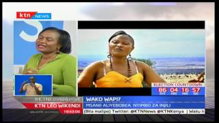 Mwanamziki wa nyimbo za injili Geraldine Oduor: Wako Wapi?