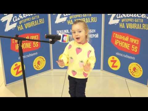 Даната Шевченко, 4 года