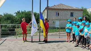 Над Донецькою територіальною громадою замайорів Олімпійський Прапор