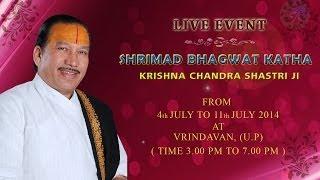 Vrindavan, U.P ( 09 July 2014 ) | Shrimad Bhagwat Katha | Krishna Chandra Shastri Ji