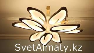 LED люстра с пультом на 9 ламп от компании Владислав Хорешко - видео
