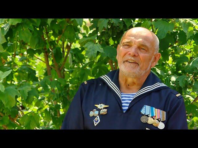 По жизни моряк