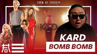 """The Kulture Study: KARD """"Bomb Bomb"""" MV"""