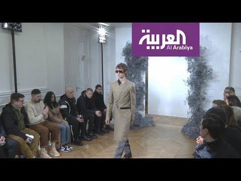 العرب اليوم - شاهد: عرض أزياء