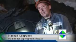 Как ведётся работа в Бурибаевском гоке к 85-летию