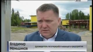 Игорь Васильев побывал с рабочей поездкой в Опаринском районе(ГТРК Вятка)