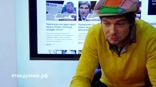 Павел Баршак, Как технологии вытесняют человека #ЯтакДУМАЮ