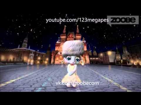Zoobe Зайка Пошла гулять