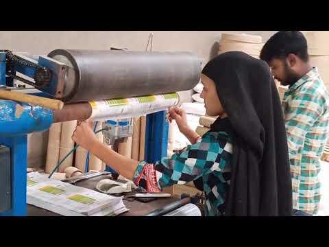 Paper Tube Labeling Machine