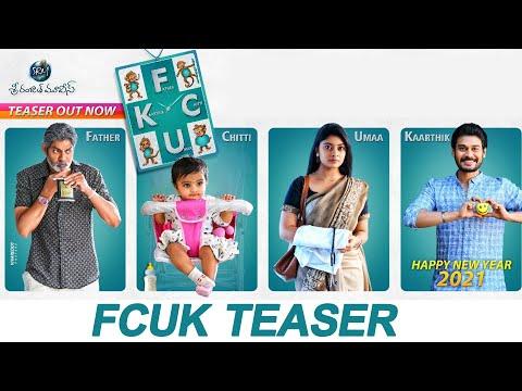 FCUK Telugu Movie Teaser