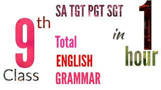 9th Class English Total Grammar in 60 minutes in Telugu I AP DSC 2018 ENGLISH