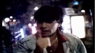 Sagvan Tofi - Davej ber (Original klip - 1988)