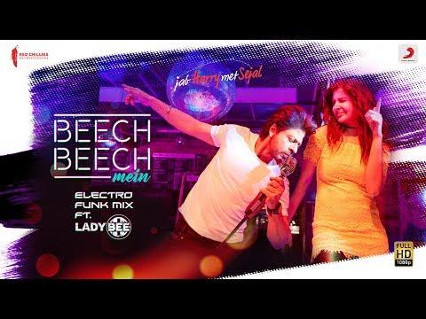 Beech Beech Mein Remix  Lady Bee