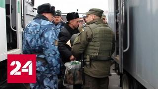 Россия передала украинских заключенных киевским властям