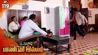 Pandavar Illam - Episode 120 | 9th December 19 | Sun TV Serial | Tamil Serial