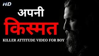 Killer Attitude status video for boy 2019||Attitude Quotes||Boy Attitude shayari Hindi||Arya Shayari