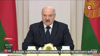 Лукашенко о России: Обнаглели до такой степени, что начинают нам выкручивать руки!