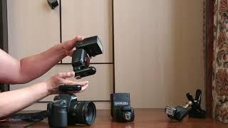Как работает вспышка на расстоянии от фотоаппарата