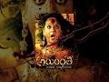 Arundhati 2009 - Latest Telugu Full Length HD Movie || Anushka | Sonu Sood | Shinde
