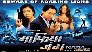 Mafia Jung  Full Hollywood Super Dubbed Hindi Action Film  HD Latest Movie 2016