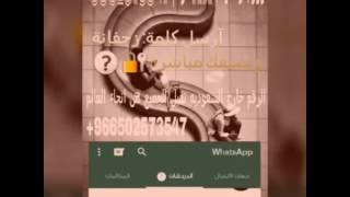 قروب واتساب خليجي عربي من انحاء العرب