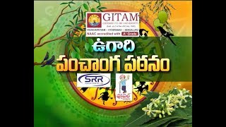 ETV Ugadi Special Program on Panchanga Pathanam