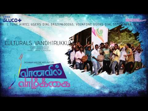 Culturals Vandhirukkum
