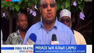 Wabunge watofautiana kuhusu mradi wa kawi Lamu