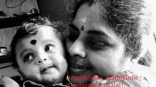 Amaithiyana Nathiyinile  Aandavan Kattalai