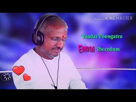 Song paadava un paadalai tamil old love sad whatsapp status💘Movie naan padum padal. Music ilayaraja