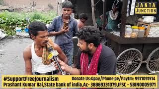 Bihar Election 2020 : Muzaffarpur के Industry में काम करने वालों की सैलरी सिर्फ 7 हजार क्यों है?