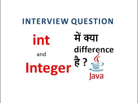 Difference between int and Integer in java - Hindi