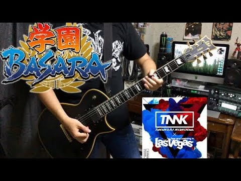 【学園BASARA ED】西川貴教 × Fear, And Loathing In Las Vegas「Be Affected」Guitar Cover