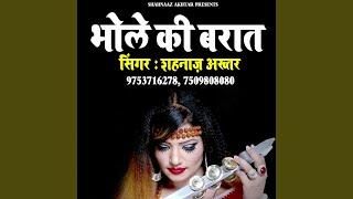 Bhole Ki Baraat - YouTube