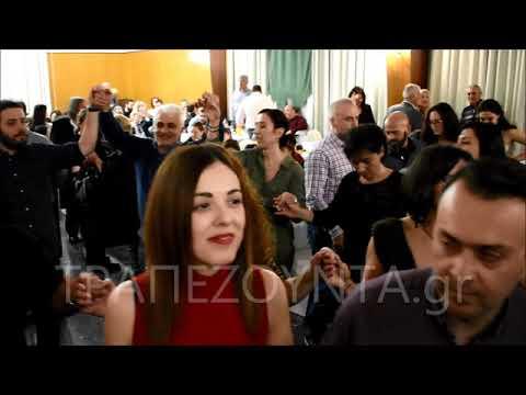 Στιγμές από το ποντιακό γλέντι της ετήσιας χοροεσπερίδας του Ομίλου «Σέρρα»
