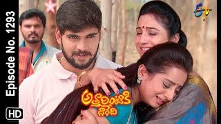 Attarintiki Daredi | 26th  December 2018 | Full Episode No 1293 | ETV Telugu