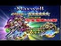 Brave Exvius Global Testing Maxwell 6 Stars