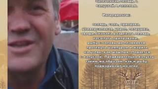 """Фестиваль-конкурс """"Полевая кухня 2013"""""""