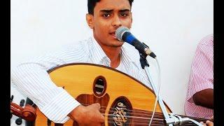 تحميل اغاني الفنان الخلوق شادي محمد بن جابر ( تجي عادك ) قرووب الفن الحضرمي الاصيل MP3