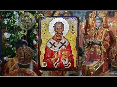 Молебен святителю Николаю Мирликийскому Чудотворцу у его святых мощей