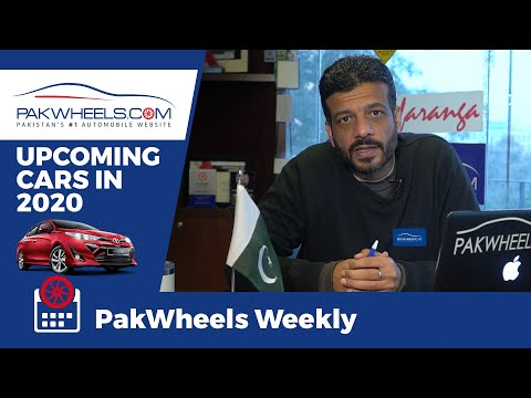 Cholistan Rally 2020 | Cars Prices Increased | Upcoming Cars in 2020 | PakWheels Weekly