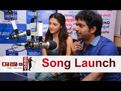Raja The Great Song release At Radio city