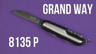 Grand Way 8135 P - відео 1