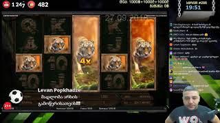 Big Win Series // Jungle Spirit  // X152